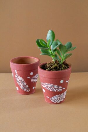Terracotta Leafy Hand Painted Plant